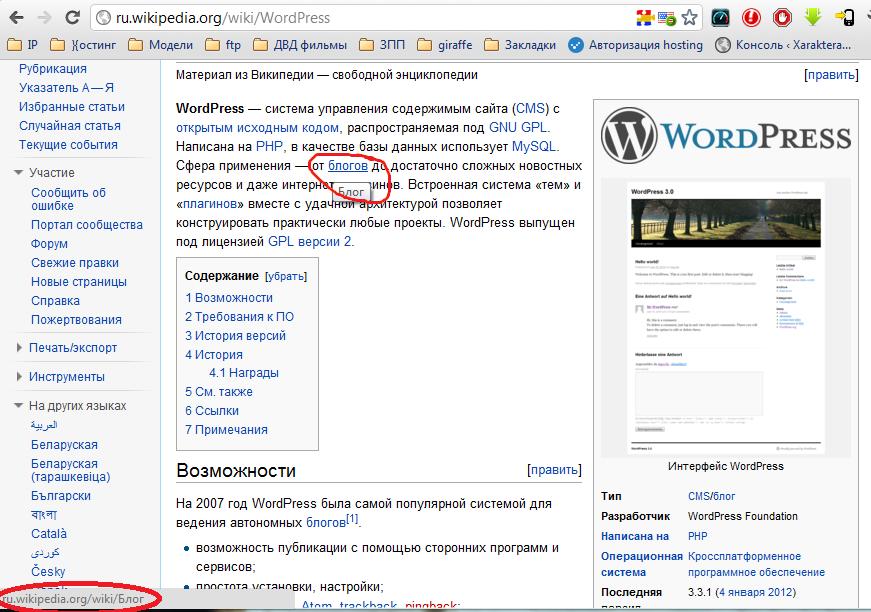 http://nikola-tesla.at.ua/obmen/plugin.png